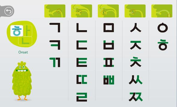 PopPopping Korean screenshot 2