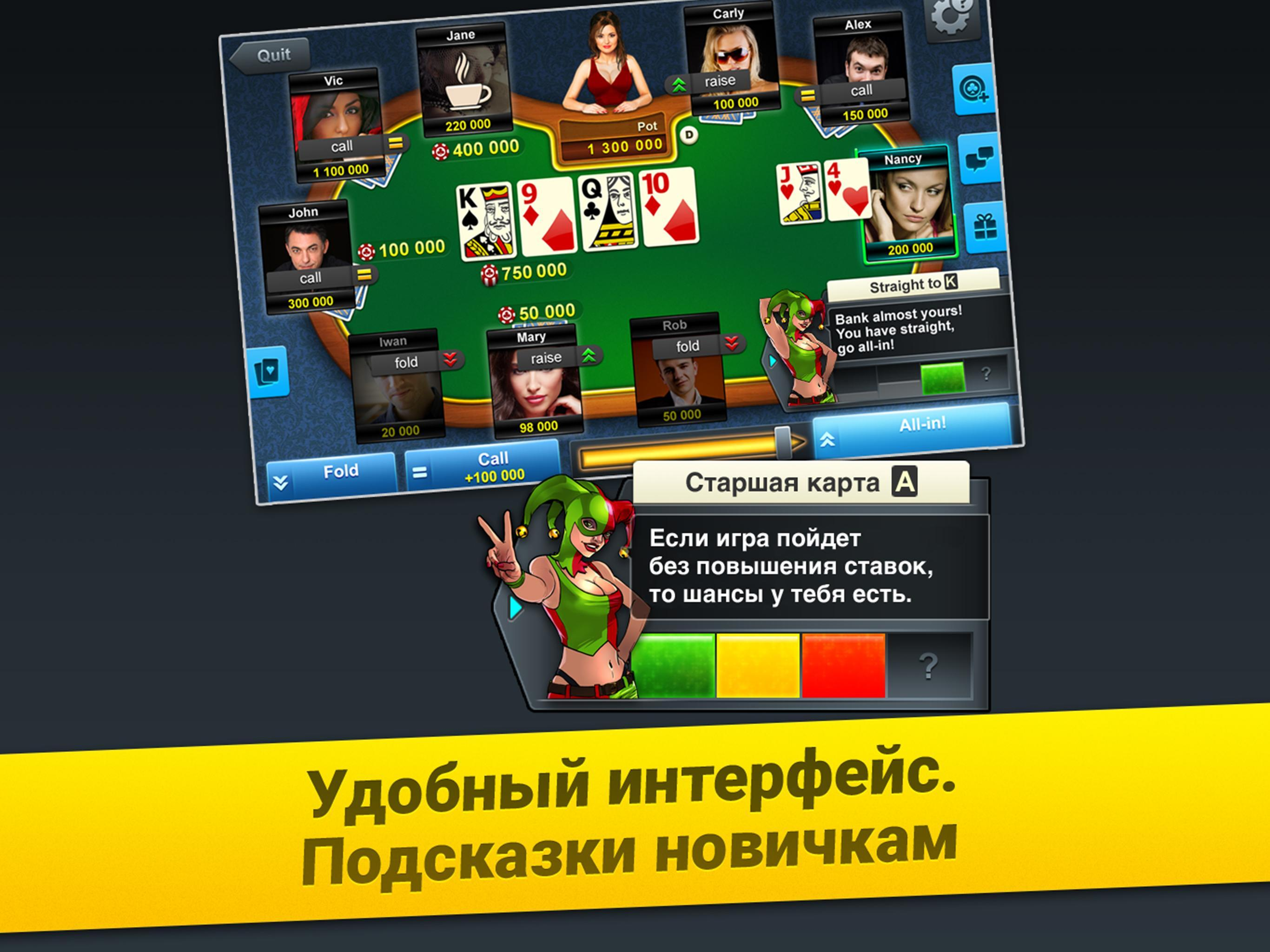 Покер арена играть онлайн скачать гта казино калигула