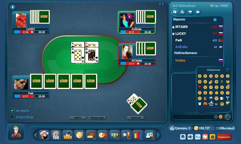 Онлайн игры дурак покер домино джанкет казино