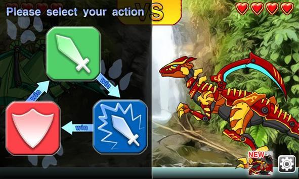 Velociraptor - Combine! Dino Robot screenshot 3