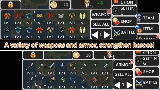 无限技能勇者 - 角色养成单机RPG手游 截图 4