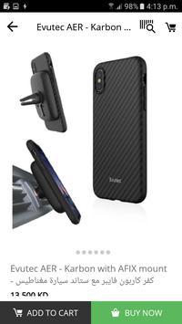 Alwan - Mobile Accessories screenshot 3