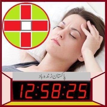 Alarm Clock AVA talking clock batteryFull Alarm tm poster