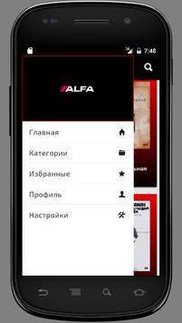 ALFA.TJ screenshot 2