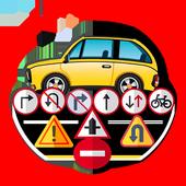 Icona رخصة القيادة
