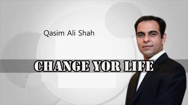 Motivational speeches  By Qasim Ali Shah screenshot 1