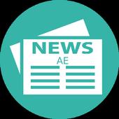 UAE Newspapers icon