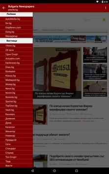 Bulgarian Newspapers screenshot 8