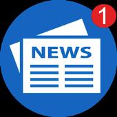 समाचार पत्र - हिंदी और विश्व समाचार आइकन