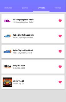 FM Radio India screenshot 13