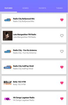 FM Radio India screenshot 1