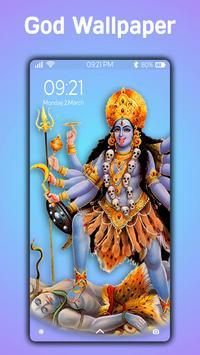 ॐ All God Wallpapers : All Hindu God Wallpapers HD screenshot 4