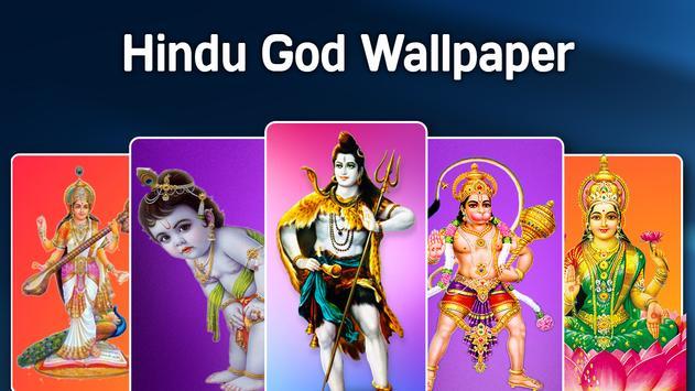 ॐ All God Wallpapers : All Hindu God Wallpapers HD screenshot 6