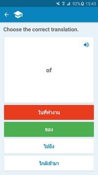 Thai-English Dictionary screenshot 3