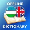 Uzbek-English Dictionary 아이콘