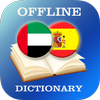 Icona Arabic-Spanish Dictionary