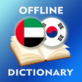 Arabic-Korean Dictionary