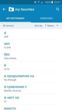Bulgarian-English Dictionary screenshot 2