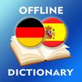 German-Spanish Dictionary