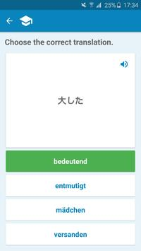 German-Japanese Dictionary screenshot 3