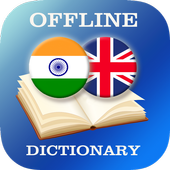 Hindi-English Dictionary icon