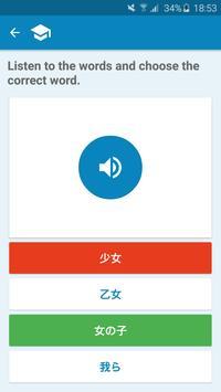 Hindi-Japanese Dictionary screenshot 5