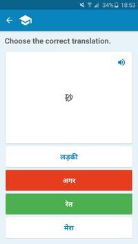 Hindi-Japanese Dictionary screenshot 3