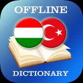Hungarian-Turkish Dictionary icon