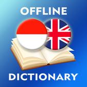 Indonesian-English Dictionary आइकन