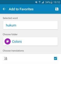 Indonesian-Chinese Dictionary screenshot 7