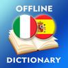 Icona Dizionario Italiano-Spagnolo