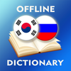 Korean-Russian Dictionary 圖標