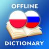 Icona Polish-Russian Dictionary