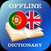 Portuguese-English Dictionary biểu tượng