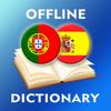 Portuguese-Spanish Dictionary 아이콘
