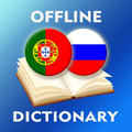 Portuguese-Russian Dictionary