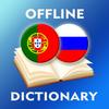 Portuguese-Russian Dictionary Zeichen