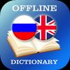 Russian-English Dictionary ikona
