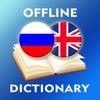 Русско-английский словарь иконка