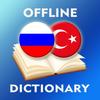 Russian-Turkish Dictionary आइकन