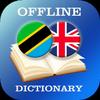 Swahili-English Dictionary icône