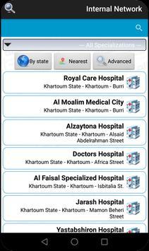 الشركة المتخصصة للتأمين الطبي screenshot 7