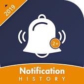 Notification History - Notification Log icon