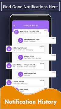 Notification History - Notification Log screenshot 1