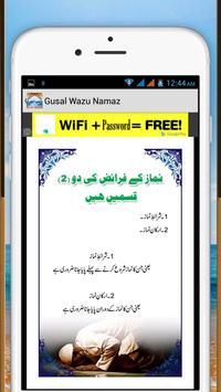 Gusal Wazu Namaz K Faraiz screenshot 2