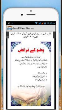 Gusal Wazu Namaz K Faraiz screenshot 3