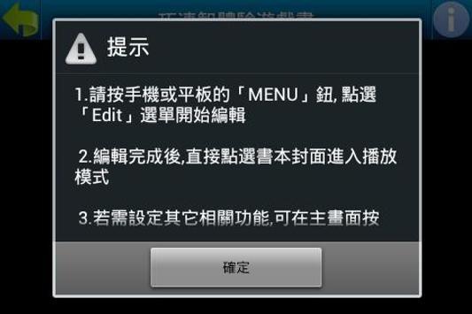 E-Story screenshot 1