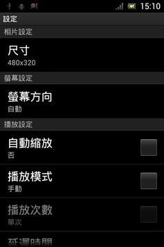 E-Story screenshot 2