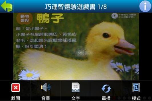 E-Story screenshot 3