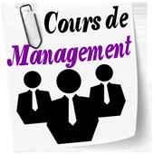 Cours de Management icon